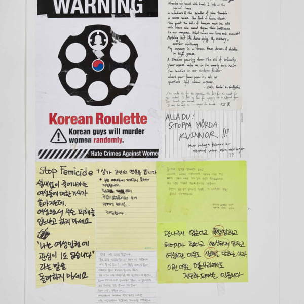 강남역 추모메세지 지역미상 #15