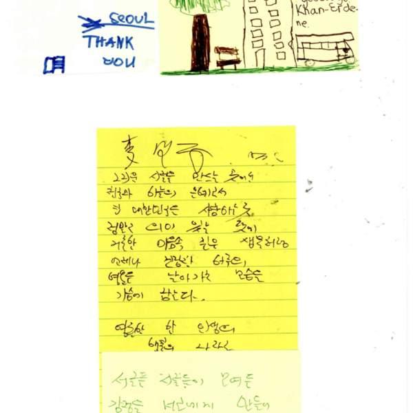강남역 추모메세지 서울시민청 #593