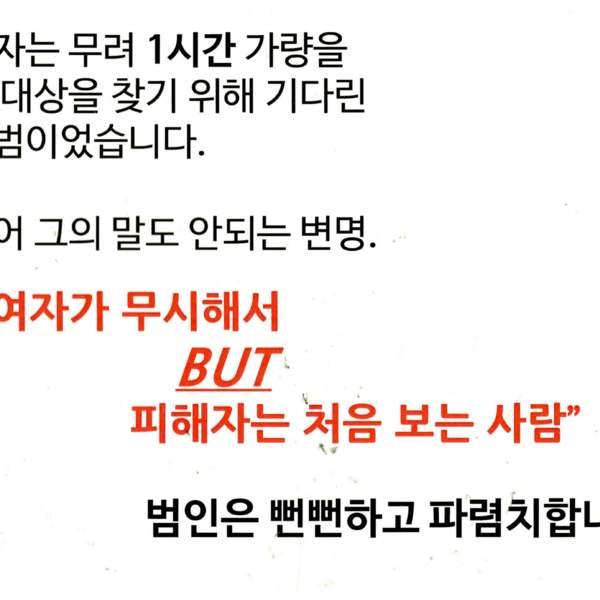 강남역 추모메세지 서울시민청 #606
