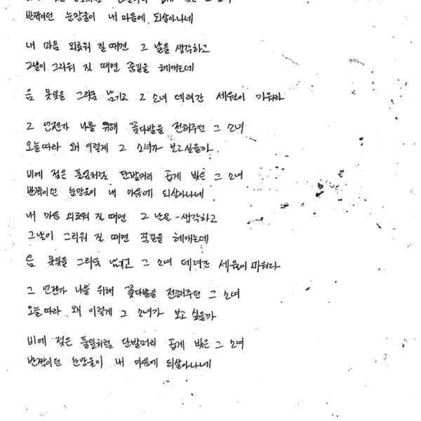 강남역 추모메세지 서울시민청 #371